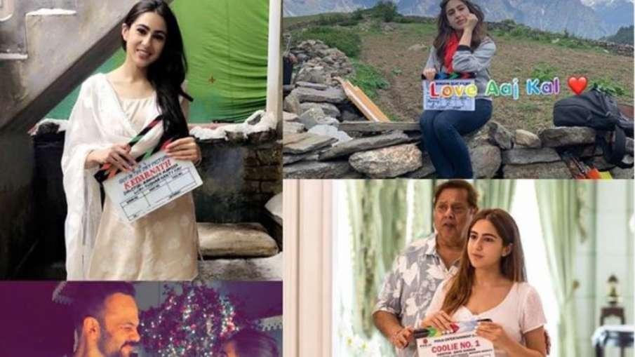 sara ali khan- India TV Hindi