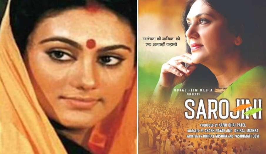 दीपिका चिखलिया ने...- India TV Hindi