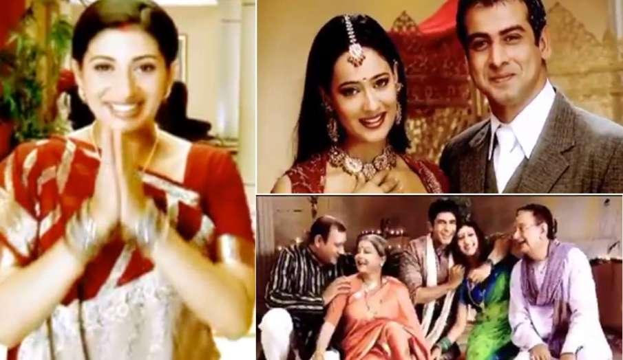 Smriti Irani star parivaar awards throwback video- India TV Hindi