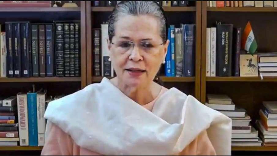 Sonia Gandhi asks Centre to unlock coffers to help needy- India TV Hindi