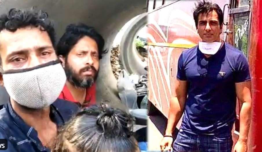 सोनू सूद ने शेयर किया वीडियो- India TV Hindi