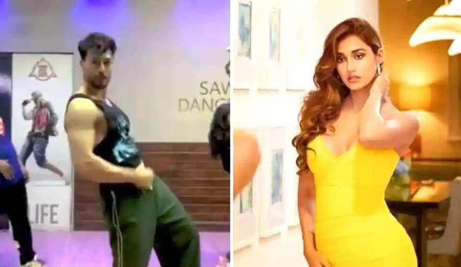 टाइगर श्रॉफ ने शेयर किया वीडियो- India TV Hindi