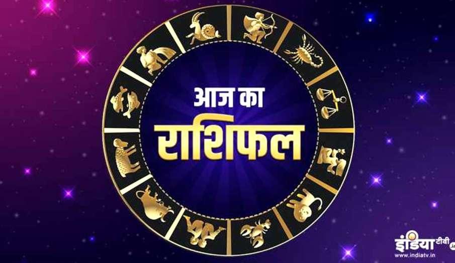 31 मई 2020 राशिफल- India TV Hindi