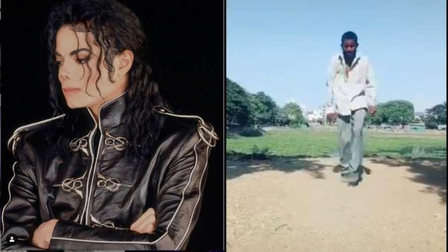 viral tiktok video- India TV Hindi