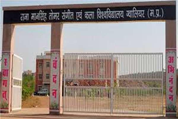 shivshekhar became the Chancellor of Sanchi and Gwalior...- India TV Hindi