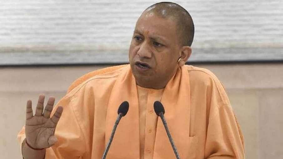 CM योगी ने अधिकारियों को दिए आदेश, प्रवासी मजदूरों को रोजगार देने की बनाएं योजना- India TV Hindi