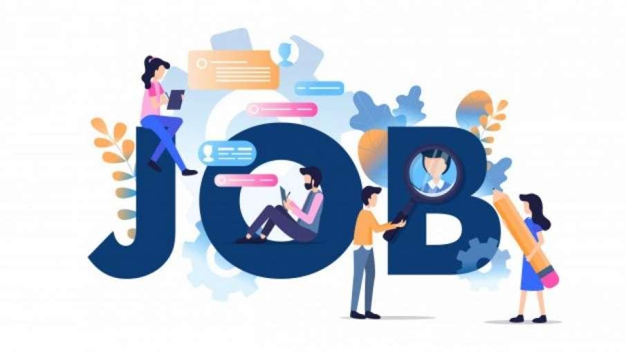 CRPF Recruitment 2020 notification released, check here- India TV Hindi