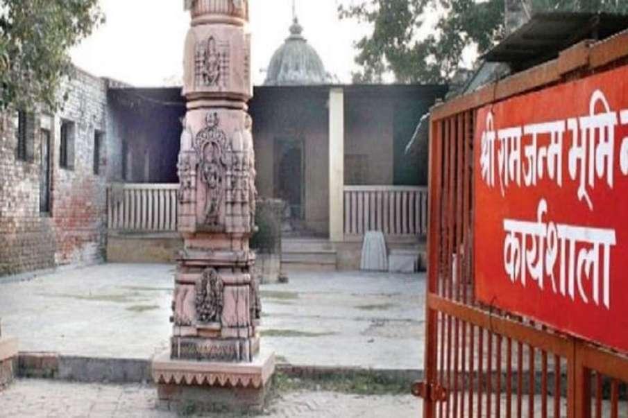 अयोध्या के आसपास के जिलों में तैनात किए गए ADG और IG स्तर के पुलिस अधिकारी- India TV Hindi