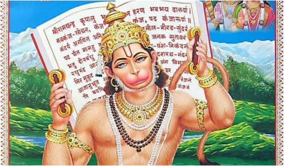 Lord Hanuman - India TV Hindi