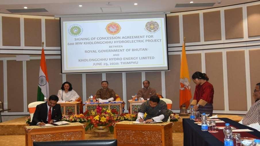 Bhutan- India TV Hindi