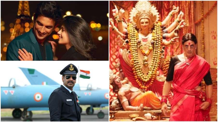 लक्ष्मी बम, सड़क 2, भुज, द बिग बुल, दिल बेचारा, खुदा हाफिज, लूट केस - India TV Hindi