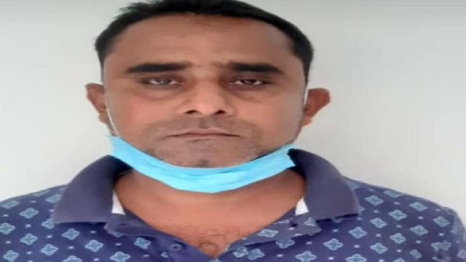 यूपी-झारखंड के नेताओं-अफसरों को चूना लगाने वाला 'नटवरलाल' गिरफ्तार, अर्जुन मुंडा तक से ठग लिए थे 40 - India TV Hindi