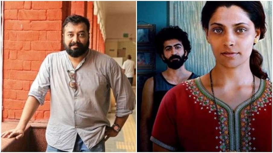 instagram, choked- India TV Hindi