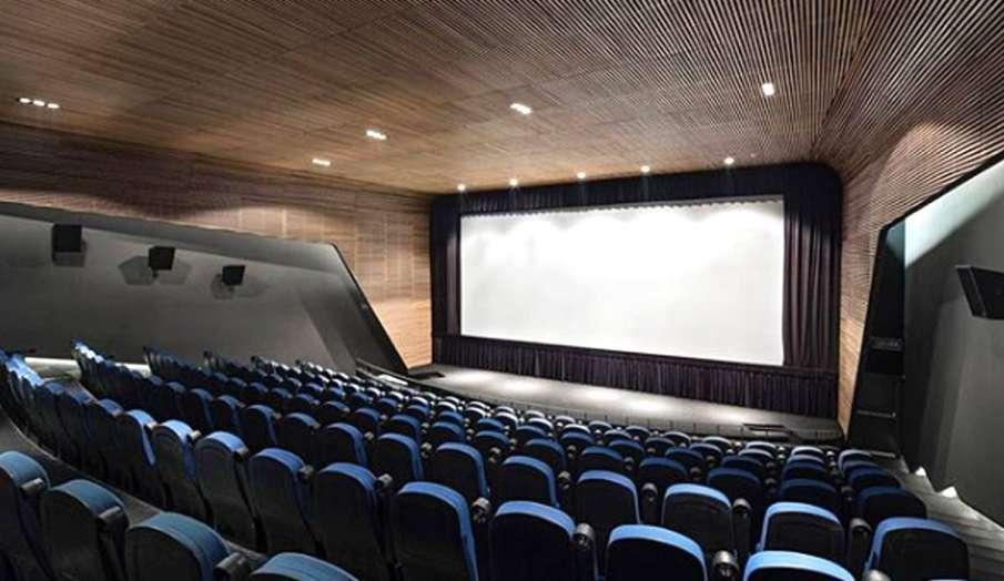 खुलने जा रहे हैं ये सिनेमा हॉल- India TV Hindi