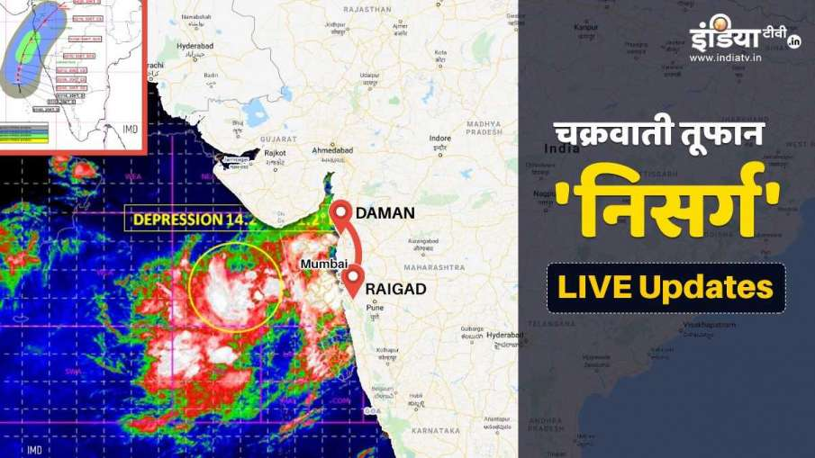 Cyclone Nisarga- India TV Hindi