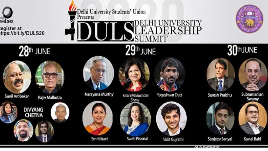 DELHI UNIVERSITY LEADERSHIP SUMMIT 2020, DUSL, DU- India TV Hindi