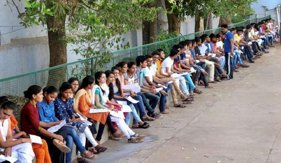 ktu exams 2020 exams for B.Tech course postponed- India TV Hindi