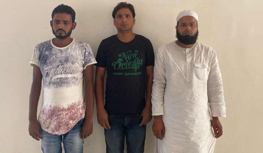 जाली नोट सप्लाई करने वाले तीन लोग गिरफ्तार, 2 लाख 90 हजार के नकली नोट बरामद- India TV Hindi