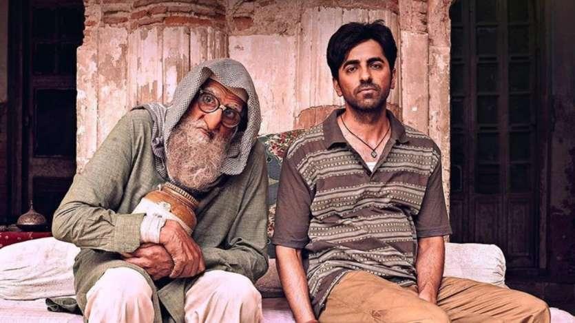 gulabo sitabo- India TV Hindi
