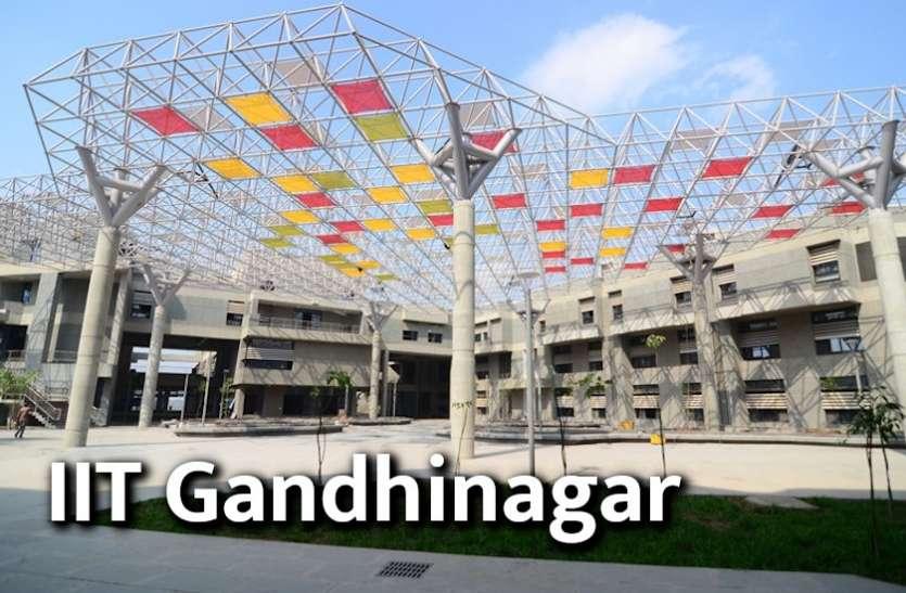 IIT Gandhinagar has developed new tools to detect...- India TV Hindi