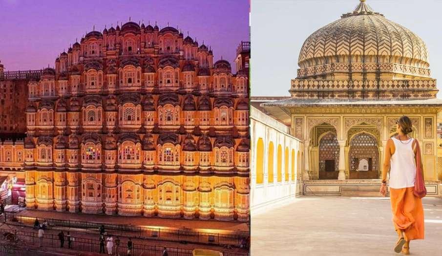 जयपुर- India TV Hindi