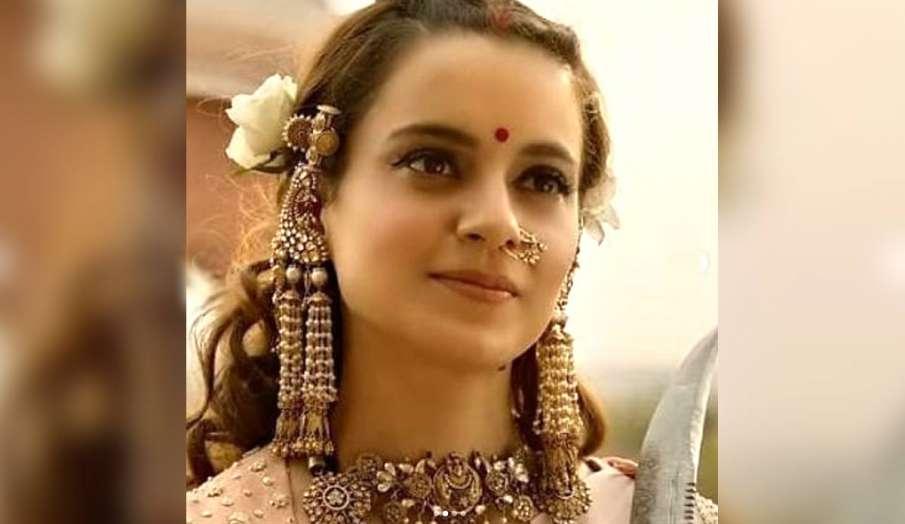 कंगन रनौत 'अपराजित अयोध्या' फिल्म का करेंगी निर्देशन- India TV Hindi