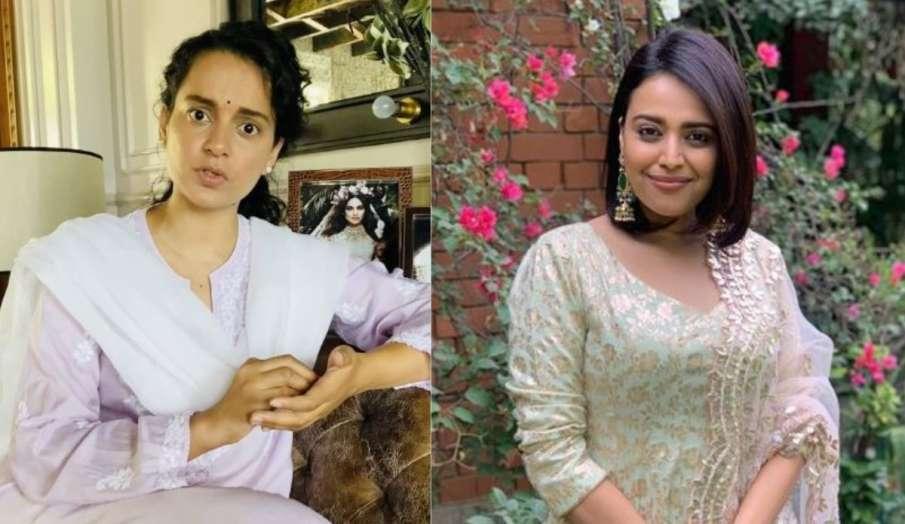kangana, swara, karan johar- India TV Hindi