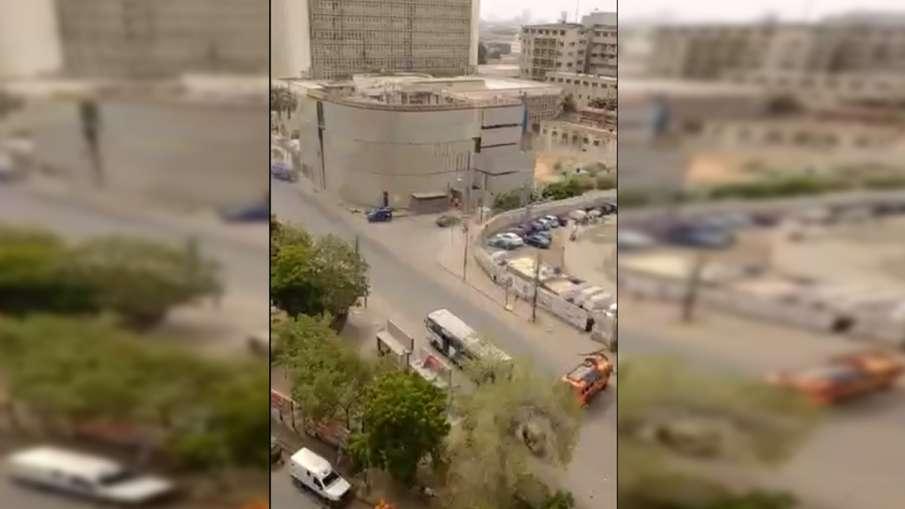पाकिस्तान: कराची स्टॉक एक्सचेंज पर आतंकी हमला, आतंकवादियों समेत नौ की मौत- India TV Hindi
