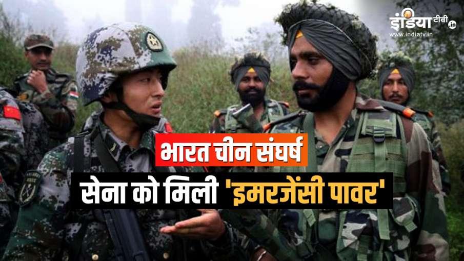 Emergency Power- India TV Hindi