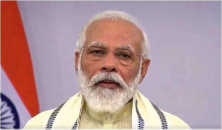 अयोध्या राम मंदिर निर्माण: भूमि पूजन के लिए पीएम मोदी को आमंत्रण- India TV Hindi