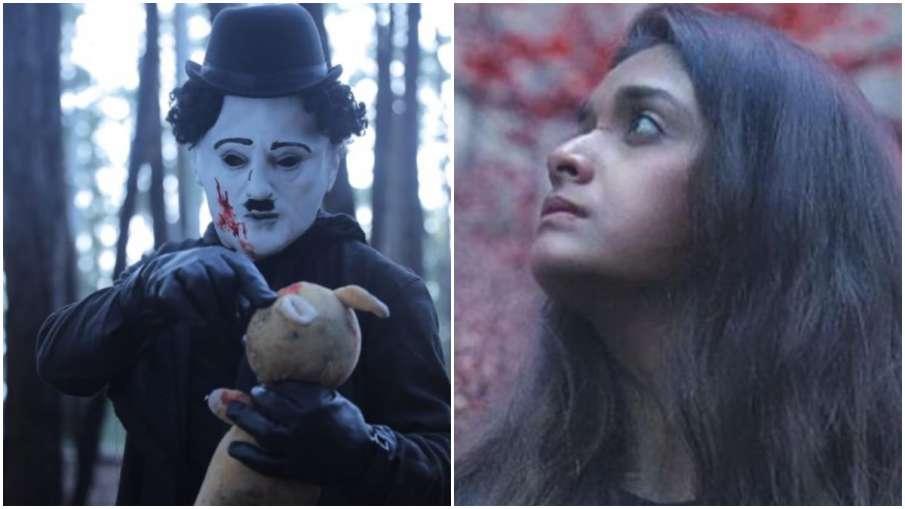 'पेंगुइन' की रिलीज से...- India TV Hindi