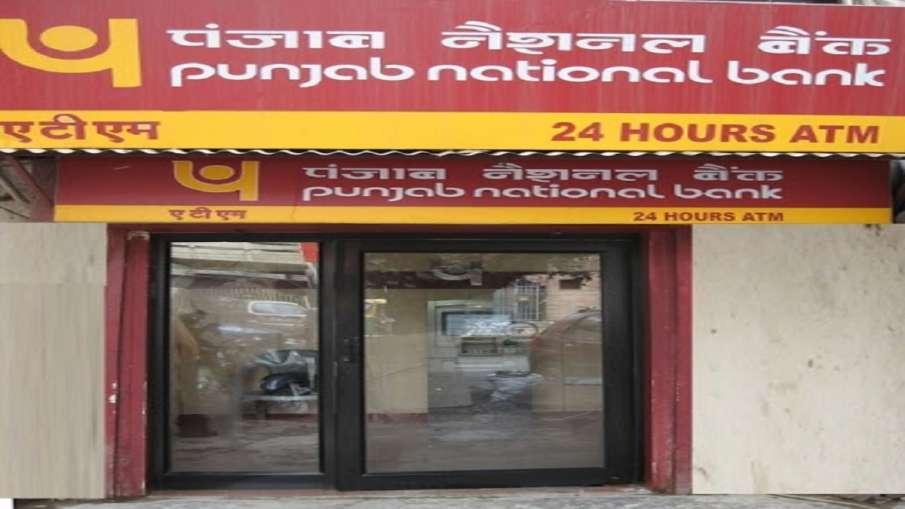 Two armed men rob Punjab National Bank branch in Mohali- India TV Hindi