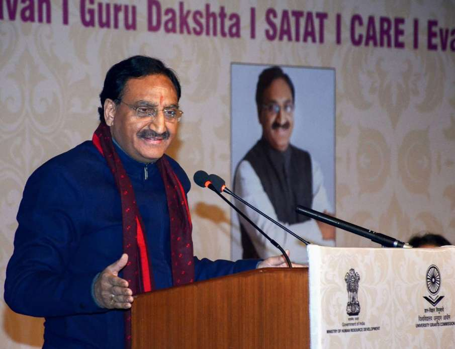 hrd minister ramesh pokhriyal holds review meeting with...- India TV Hindi