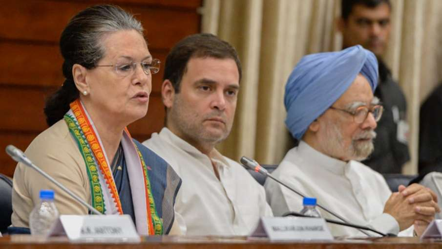 is everything not alright in congress senior leader asks juniors to feel pride in Inheritance ।  कां- India TV Hindi