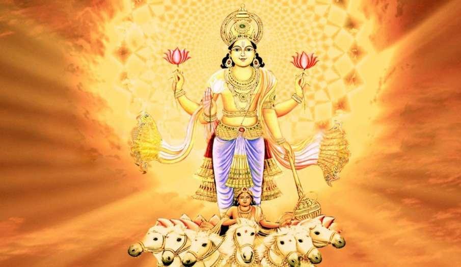 7 जून को सूर्य करेगा मृगशिरा नक्षत्र में प्रवेश, सिंह, कन्या सहित इन राशियों पर पड़ेगा सबसे ज्यादा अ- India TV Hindi