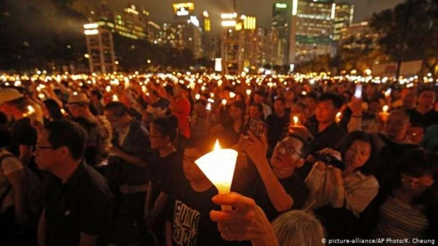 Tiananmen Square, Tiananmen Square Anniversary, Tiananmen Square Hong Kong- India TV Hindi