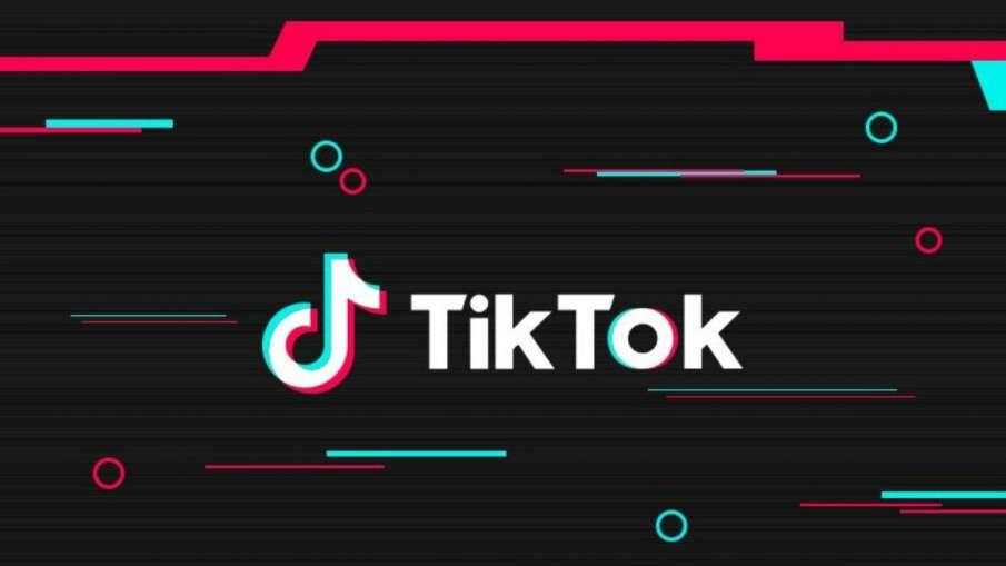 TikTok से हटेगा बैन? जानिए क्या कदम उठा रही है कंपनी- India TV Hindi