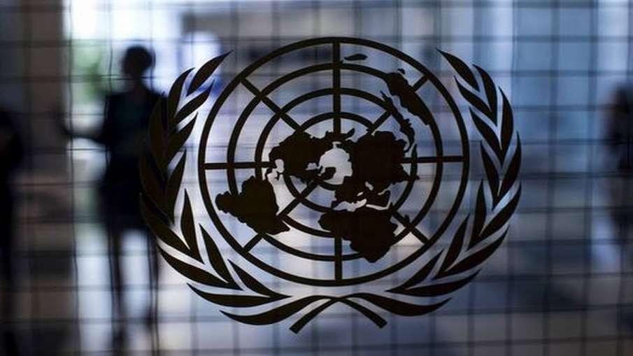 United Nations, shocked, video of car sex act, Israel- India TV Hindi