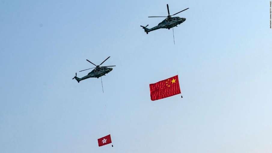 Chinese Helicopter (File Image)- India TV Hindi