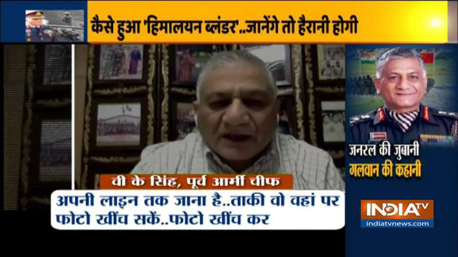 VK Singh on scuffles with China- India TV Hindi
