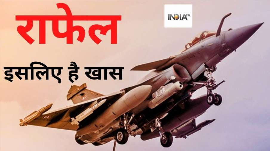 Rafale Fighter Jet top speed features and price- India TV Hindi