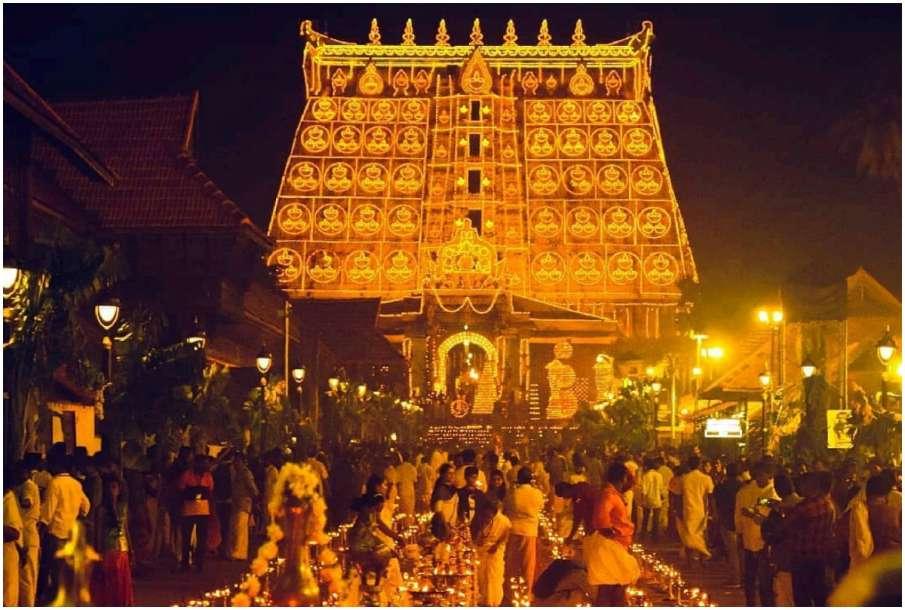 Padmanabhaswamy Temple- India TV Hindi
