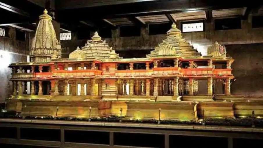 Ram Mandir is a subject of pride says shiv sena leader eknath shinde । राम मंदिर राजनीतिक मामला नहीं- India TV Hindi