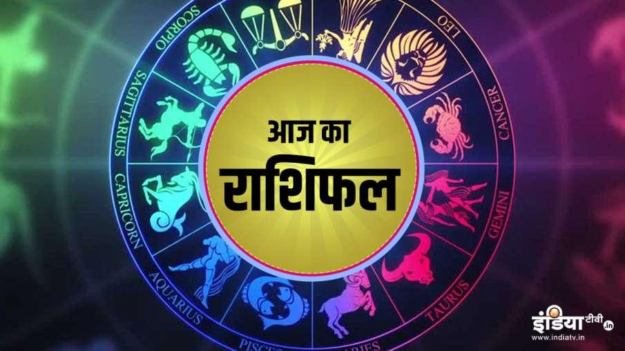 Today Rashifal Aaj ka rashifal 4 december 2020 friday todays horoscope in hindi: राशिफल 4 दिसंबर: सि- India TV Hindi