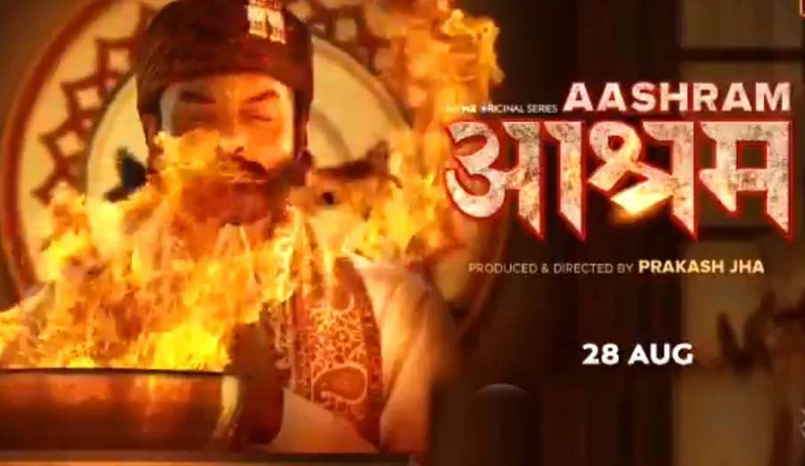 bobby deol digital debut aashram web series first look  - India TV Hindi