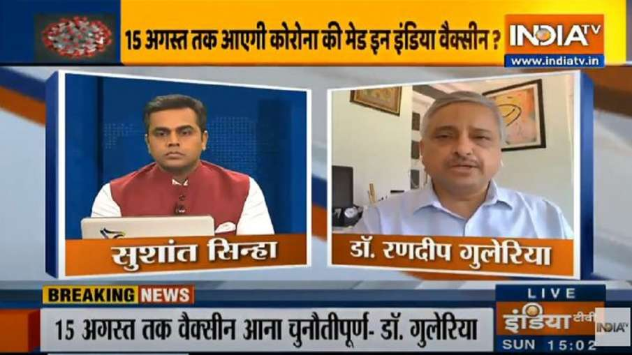 Coronavirus vaccine difficult to come by August 15: AIIMS director Randeep Guleria- India TV Hindi