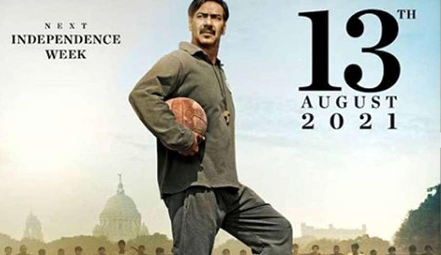 अजय देवगन की फिल्म मैदान को मिली नई रिलीज डेट- India TV Hindi