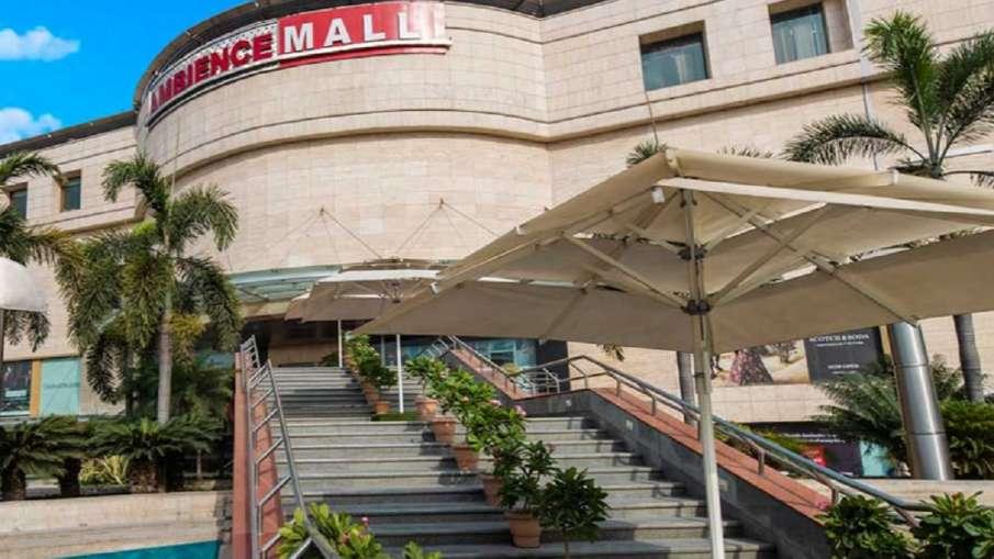 क्या हाउसिंग प्रोजेक्ट की जमीन पर बना है गुरुग्राम का एंबिएंस मॉल? CBI करेगी जांच- India TV Hindi