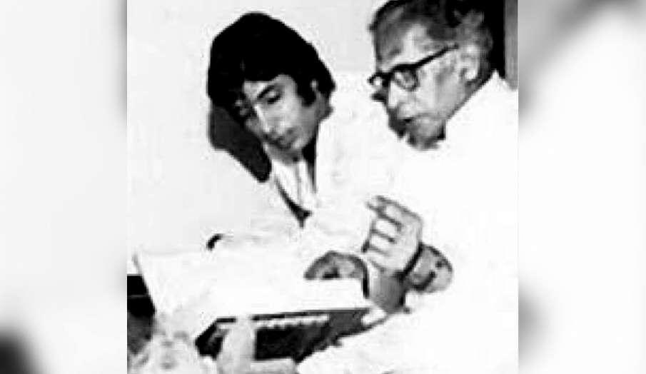 अमिताभ बच्चन ने पिता संग फोटो शेयर की- India TV Hindi