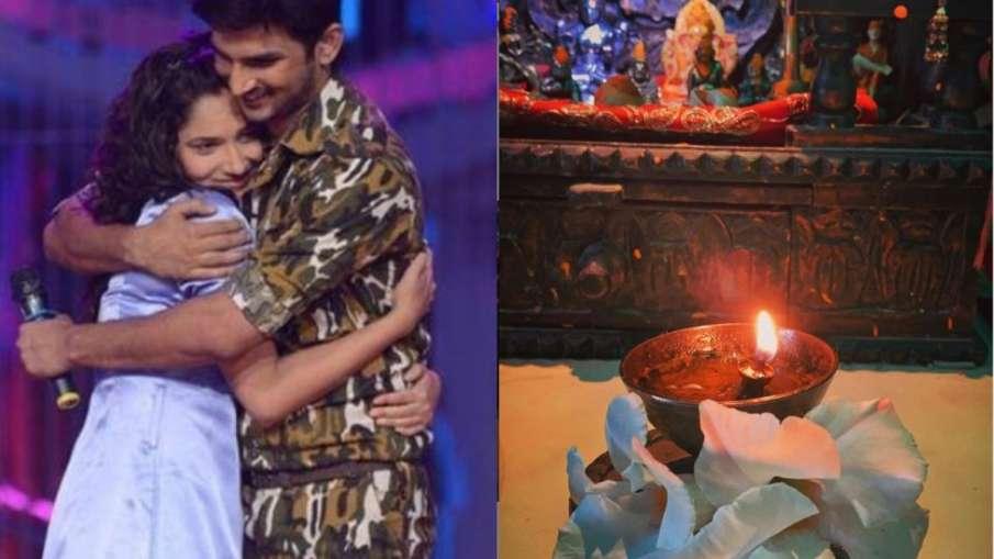 ankita lokhande and sushyant singh rajput- India TV Hindi
